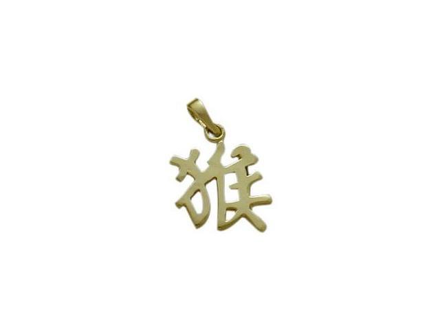 14 Karat Yellow Gold Chinese MONKEY Zodiac Pendant with Chain