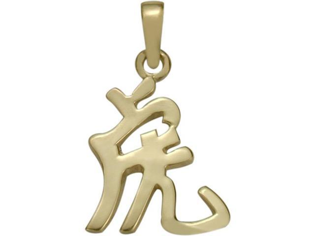 14 Karat Yellow Gold Chinese TIGER Zodiac Pendant with Chain