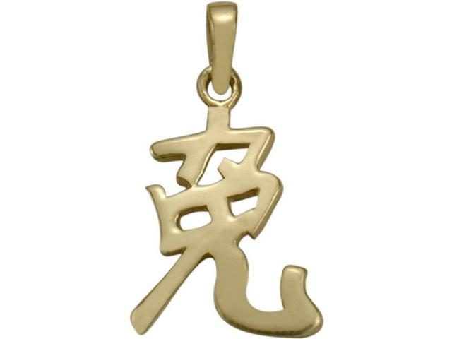 14 Karat Yellow Gold Chinese RABBIT Zodiac Pendant with Chain