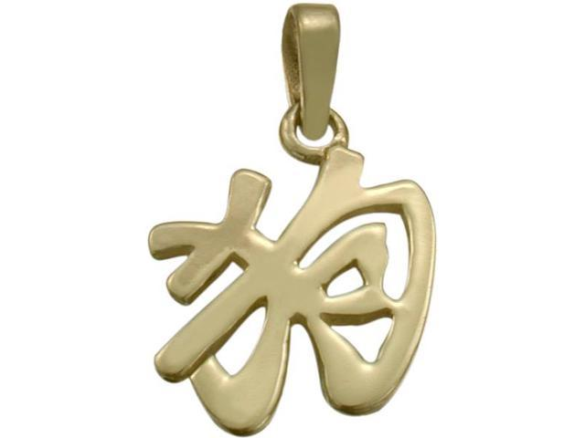 14 Karat Yellow Gold Chinese DOG Zodiac Pendant with Chain