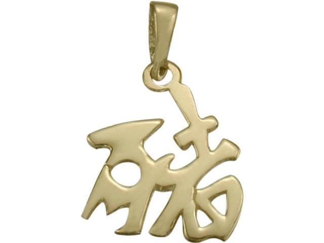 10 Karat Yellow Gold Chinese PIG Zodiac Pendant with Chain