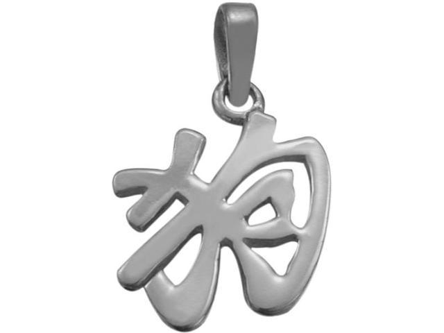 10 Karat White Gold Chinese DOG Zodiac Pendant with Chain