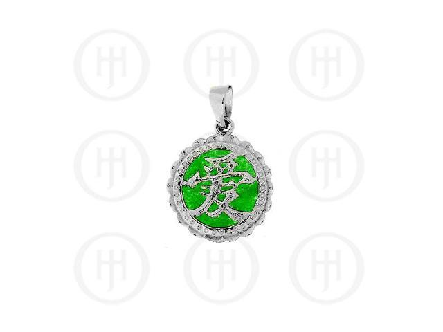 Sterling Silver Love Chinese Jade Pendant