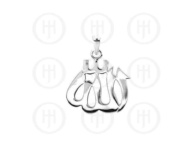 Sterling Silver Religious Allah Plain Pendant