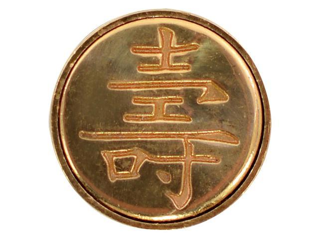 Chinese Seal Set W/Red Wax-Longevity
