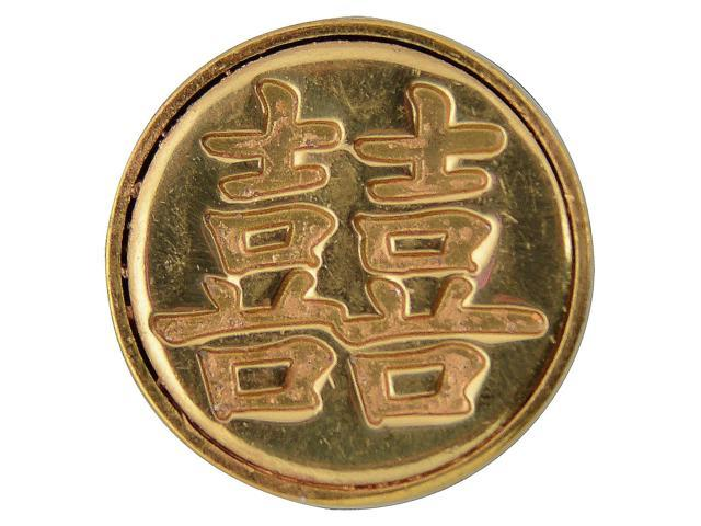 Chinese Seal Set W/Red Wax-Double Happiness