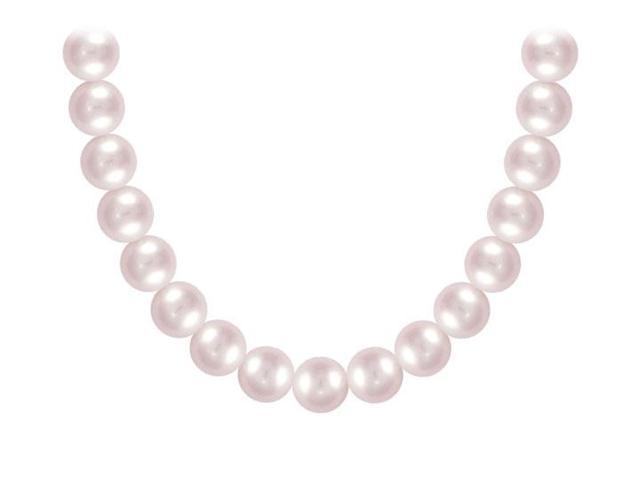 Akoya Cultured Pearl Necklace  14K Yellow Gold  7 MM