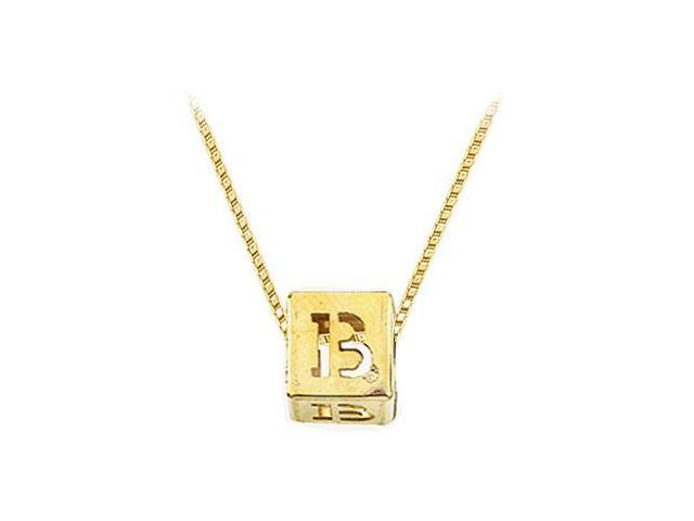 14K Yellow  Alphabet  B  Semi-Polished Block Initial Chain Slide Pendant with Outside Diameter