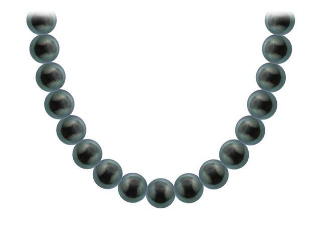 Tahitian Pearl Necklace  18K Yellow Gold  8.00 - 10.00 MM