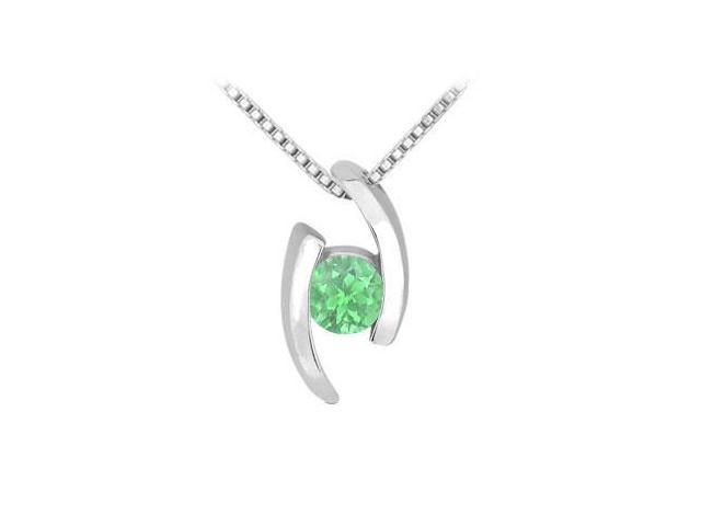 Emerald Pendant  14K White Gold - 0.25 CT TGW