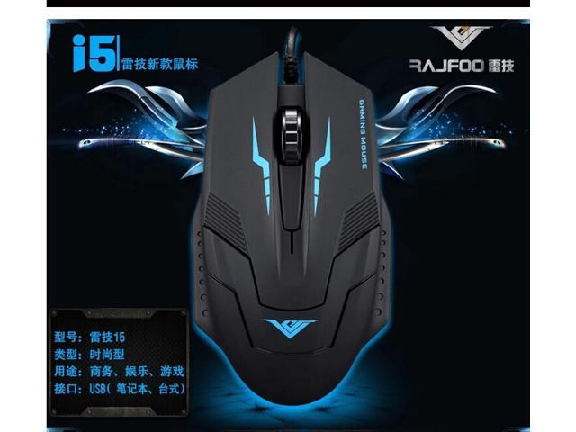 I5 personality fashion wired USB game shine mouse Rajoo I5 USB game glow mouse Professional USB Gaming Mouse High quality free