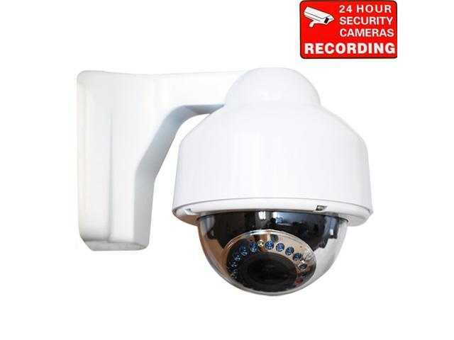VideoSecu CCTV Dome Vari-focal 4-9mm Lens Outdoor Weatherproof ...