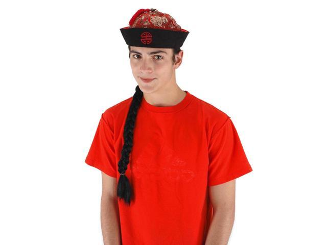 Mandarin Chinese Costume Hat With Braid Adult One Size