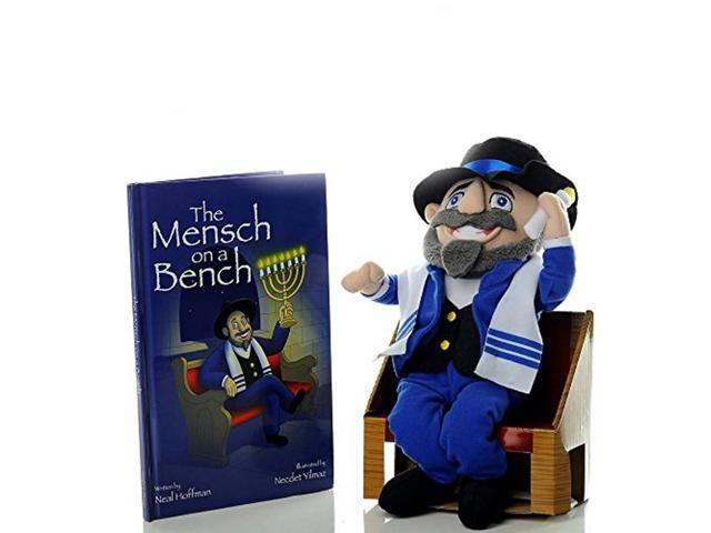 The Mensch On The Bench 12