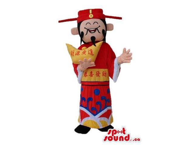 Chinese Man Character Plush Canadian SpotSound Mascot Dressed In Oriental Red Gear
