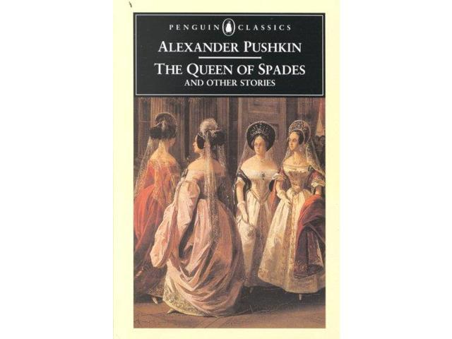 the queen of spades pushkin essay