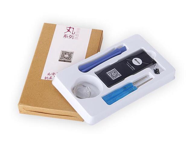 vsin iphone 4s battery replacement premium repair kit. Black Bedroom Furniture Sets. Home Design Ideas