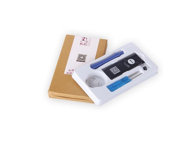vsin iphone 5 battery replacement premium repair kit. Black Bedroom Furniture Sets. Home Design Ideas