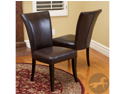 Stanford Brown Leather Dining Chairs (Set of 2)