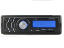 265BT PolarLander Multifunction Car Radio Bluetooth Vehicle Car MP3 Player USB charge Stereo with FM Radio Function MP3 MMC WMA 12V