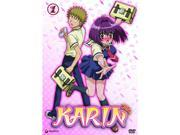 Karin Volume 1: Infusion