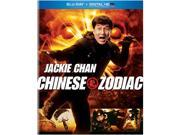 Chinese Zodiac (Blu-Ray) 9SIAA763US5913