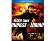Chinese Zodiac (Blu-Ray) 9SIA17P3KD4105