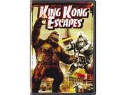 King Kong Escapes 9SIV1976XZ7517
