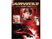 Airwolf: Season 3
