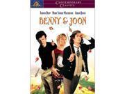 Benny & Joon 9SIAA763XB7845