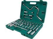 ARSENAL CM351AABP AE 51pc 3 8 Dr. SAE Metric Socket Set W Laser Etched