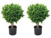 Romano Set of Two 24 inch Hedyotis Artificial Tree Topiary Indoor Outdoor
