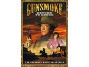 Gunsmoke: Return To Dodge James Arness, Amanda Blake, Steve Forrest Synopsis: Retired Dodge City marshal Matt Dillon returns to rescue Miss Kitty from his old foe Mannon