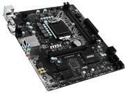 MSI B150M ECO Micro ATX Intel Motherboard