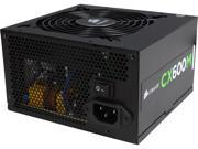 CORSAIR CXM series CX600M 600W ATX12V v2.3 SLI Ready CrossFire Ready 80 PLUS BRONZE Certified Modular Active PFC Power Supply