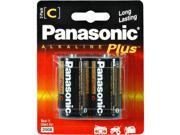 Panasonic AM-2PA/2B 2-pack Size C Alkaline Batteries