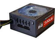 Antec High Current Gamer HCG-850M - Power supply 0-761345-06225-1 850W ATX12V v2.32 / EPS12V CrossFire Certified 80 PLUS BRONZE Certified Modular Active PFC Power Supply