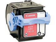 Canon GPR-27 Magenta (9643A008) GPR-27 Toner Cartridge Magenta