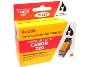 Kodak remanufactured PGI-220, 2945B001, CANON 220, 221 Pigment Black inkjet cartridge compatible with Canon PIXMA iP 3600 / 4600, MP 620 / 980, PMFP 1 / 3, SFP 1 / 2, Pixma MP610, MX860