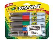 Crayola 988900, Dry Erase Marker, Chisel Tip, Assorted Colors, 8/Set 9B-2UB-004T-00068