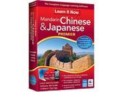 Avanquest Learn It Now Chinese/Japanese Premier