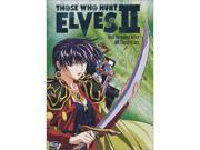Image of Those Who Hunt Elves Volume 2