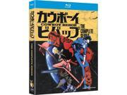 Cowboy Bebop: The Complete Series [Blu-ray] 9SIADE46A24837