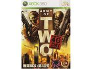 Army of Two: 40th Day Xbox 360 Game