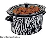 Hamilton Beach 33238 Patterned Slow Cooker