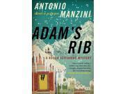 Adam's Rib Rocco Schiavone Mysteries 9SIABHA6524487