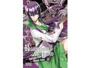 Highschool of the Dead 2 Highschool of the Dead 9SIA9UT3Y04879