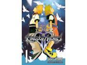 Kingdom Hearts II 1 Kingdom Hearts