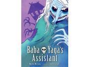 Baba Yaga's Assistant 9SIAA9C3WW9182