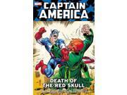 Captain America Captain America 9SIA9UT3XK7294